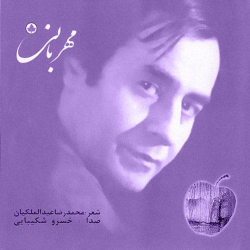 Khosro Shakibaei Mehrabani