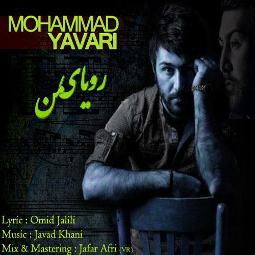 Mohamad Yavari Royaye Man