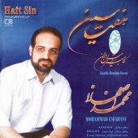 دانلود آلبوم محمد اصفهانی به نام هفت سین
