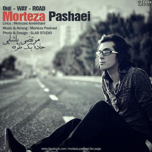 Morteza Pashaei Jadeye Yektarafe - دانلود آهنگ مرتضی پاشایی جاده یکطرفه