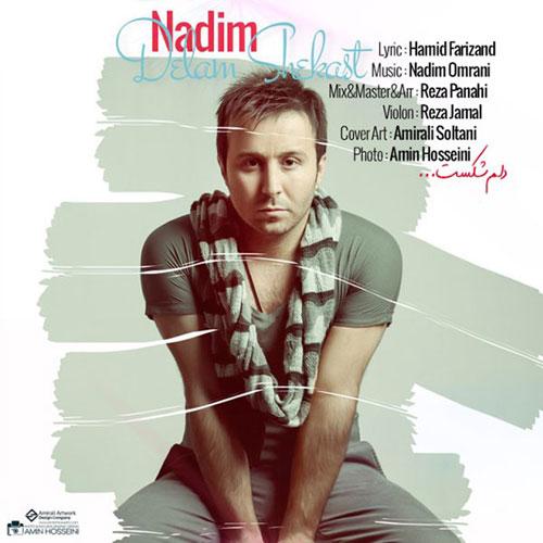 Nadim Delam Shekast