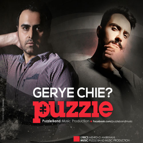 Puzzle Band Gerye Chiye - دانلود آهنگ جدید پازل باند به نام گریه چیه