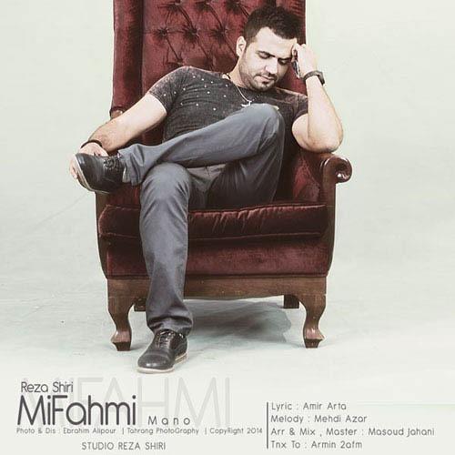 Reza Shiri Mifahmi Mano