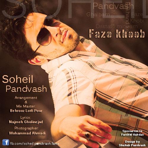 Soheil Pandvash Faze Khoob