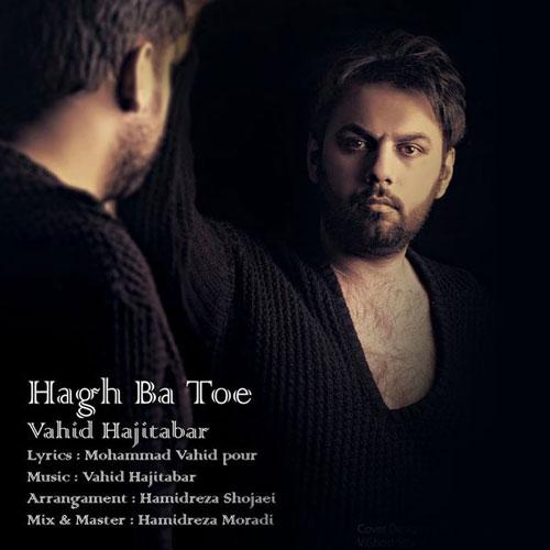 Vahid Hajitabar Hagh Ba Toe