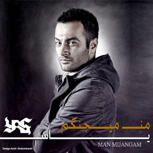 Yas Man Mijangam - من میجنگم از یاس