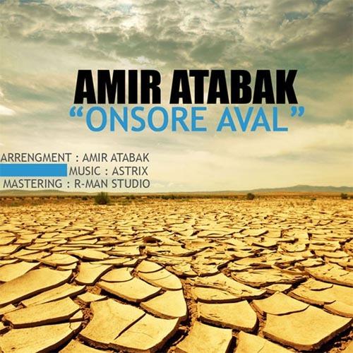 Amir Atabak Onsore Aval - دانلود آهنگ جدید امیر اتابک به نام عنصر اول