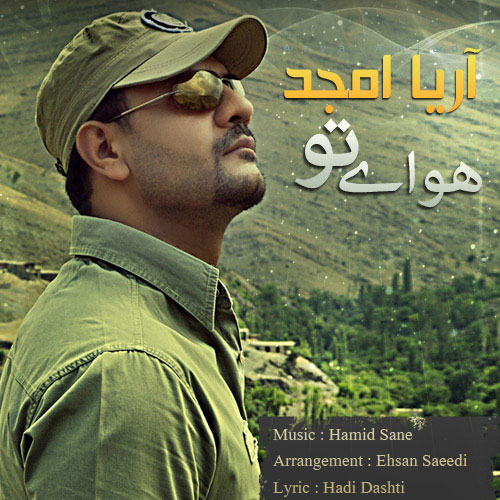 Arya Amjad Havaye To - دانلود آهنگ آریا امجد به نام هوای تو