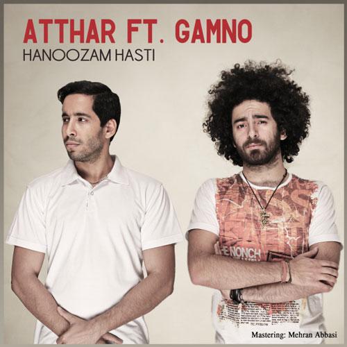Atthar Ft Gamno Hanoozam Hasti