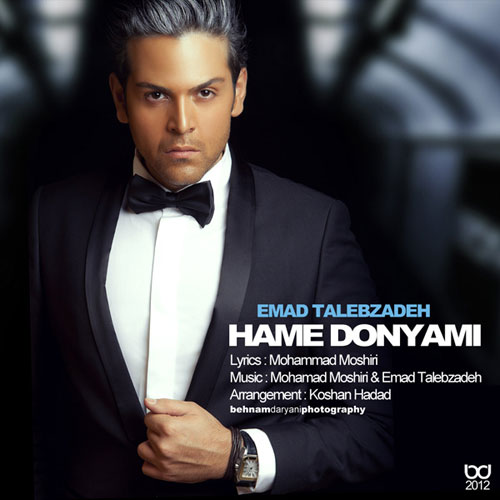 Emad Talebzadeh Hame Donyami