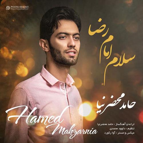 Hamed Mahzarnia Emam Reza