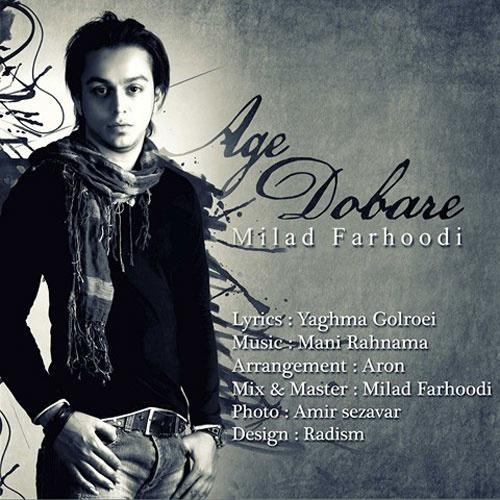 Milad Farhoodi Age Dobare - اگه دوباره از میلاد فرهودی