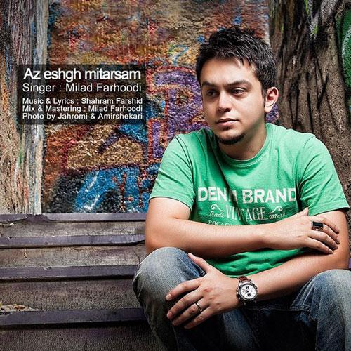 Milad Farhoodi Az Eshgh Mitarsam - از عشق میترسم از میلاد فرهودی