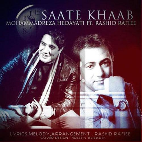 Mohammad Reza Hedayati Ft Rashid Rafiee Saate Khaab