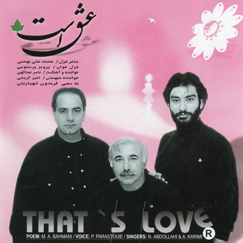 Nasser Abdollahi Eshgh Ast