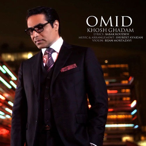 Omid Khosh Ghadam - دانلود آهنگ جدید امید به نام خوش قدم