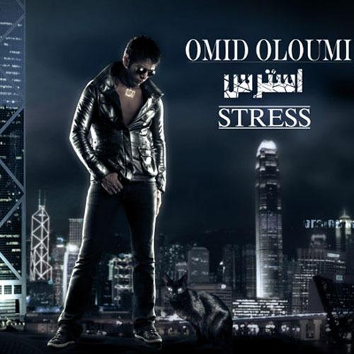 Omid Oloumi Stress