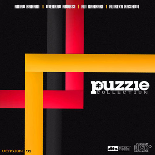 Puzzle Band Collection