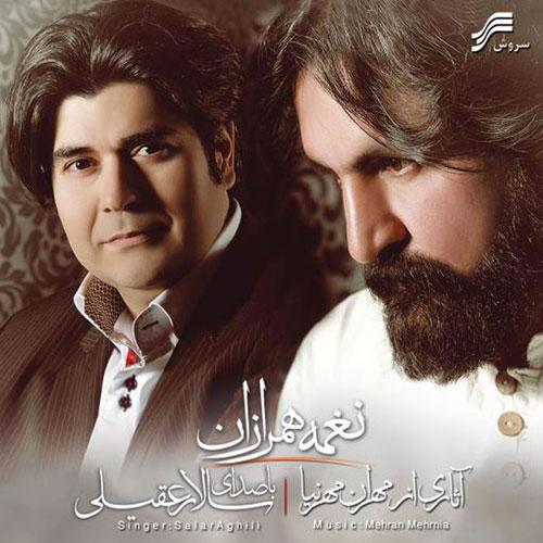 Salar Aghili Naghmeye Hamrazan