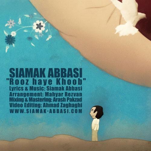 Siamak Abbasi Rooz haye Khoob - دانلود آهنگ جدید سیامک عباسی به نام روزهای خوب