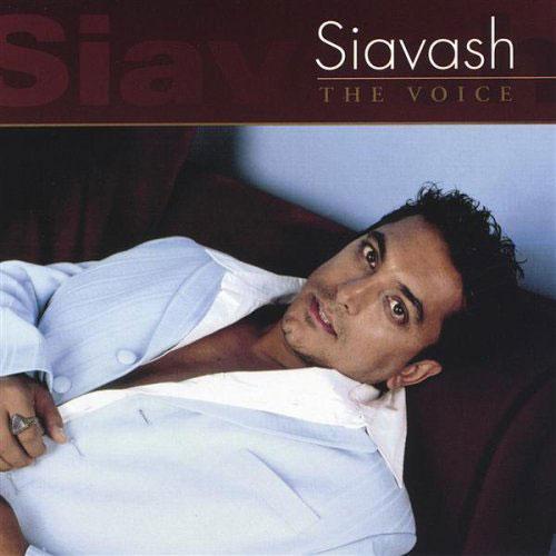 Siavash Shams - Seda
