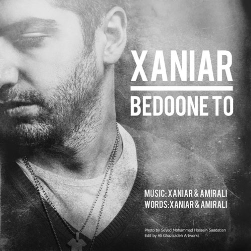 Xaniar Bedoone To - دانلود آهنگ زانیار خسروی به نام بدون تو