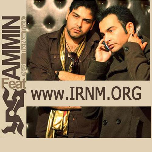 YAS Ft. Aamin Nisti - نیستی از یاس به همراهی آمین