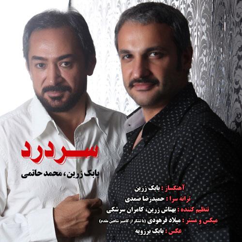 Babak Zarrin Ft Mohammad Hatami Sardard