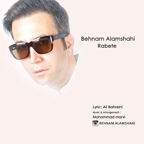 Behnam Alamshahi Rabete