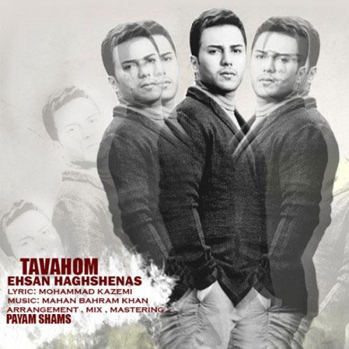 Ehsan Haghshenas Tavahom