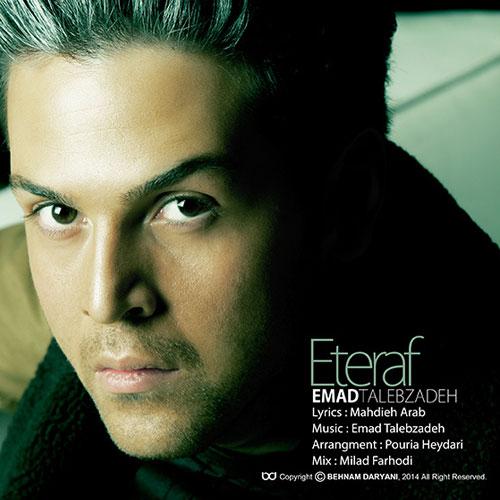 Emad Talebzadeh Eteraf
