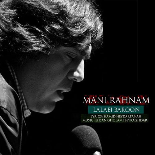 Mani Rahanam Lalaei Baroon