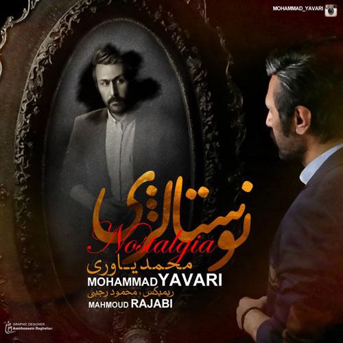 Mohammad Yavari Nostalji