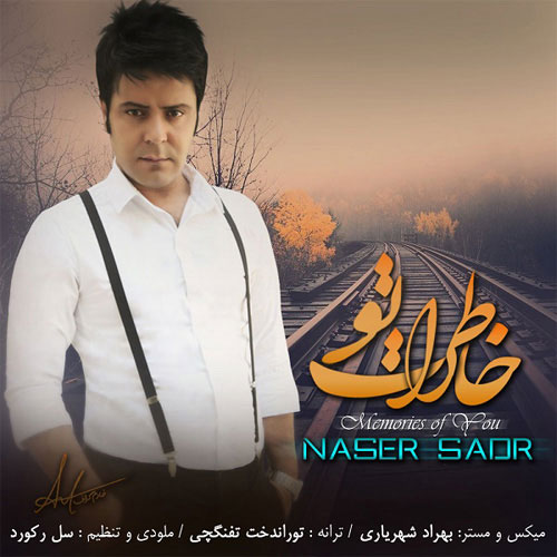 Naser Sadr Khaterate To