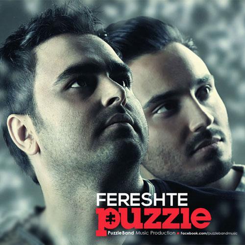 Puzzle Band Fereshte - دانلود آهنگ جدید پازل باند به نام فرشته