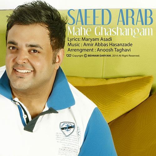 Saeed Arab Mahe Ghashangam