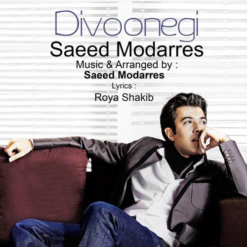 Saeed Modarres Divoonegi