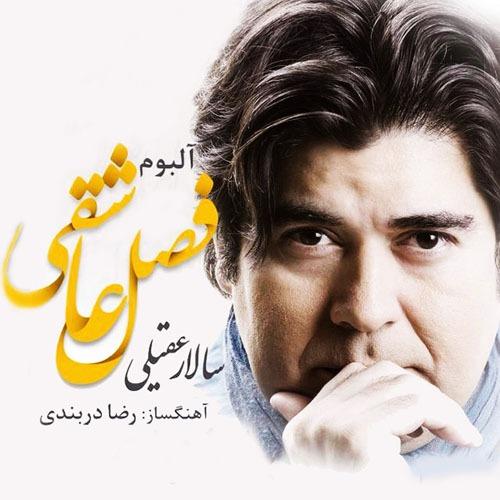 Salar Aghili Fasle Asheghi