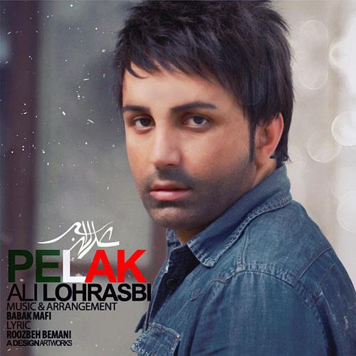 Ali Lohrasbi Pelak