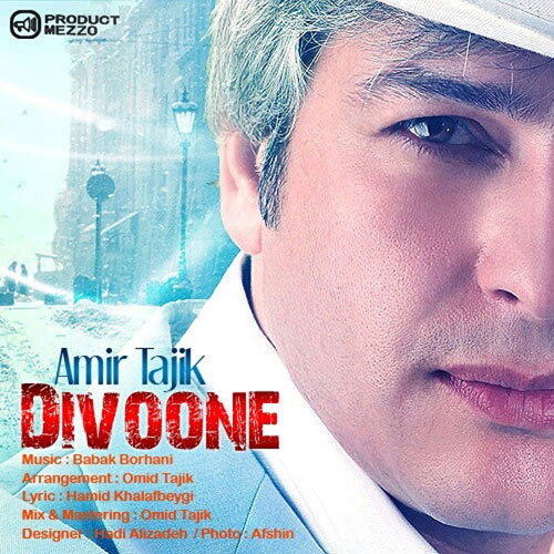 Amir Tajik Divoune
