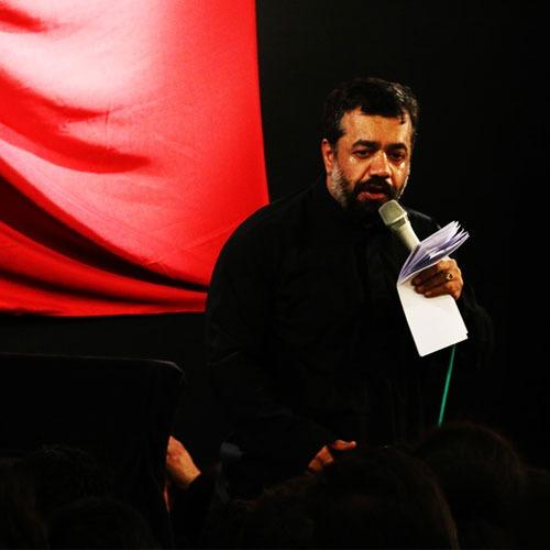 Mahmoud Karimi Shabe Sevom Moharam