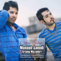 دانلود آهنگ جدید مسعود سعیدی به همراهی ارژنگ مظاهری به نام آروم ندارم