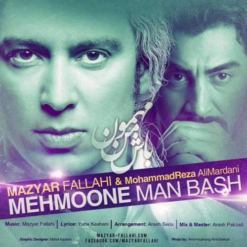 Mazyar Fallahi Mehmoone Man Bash