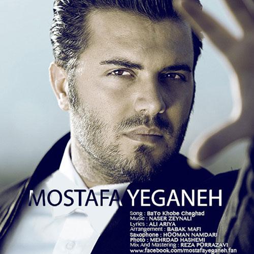 Mostafa Yeganeh Ba To Khobe Cheghad