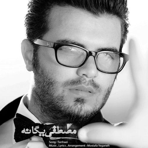 Mostafa Yeganeh Tanhaei