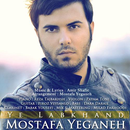Mostafa Yeganeh Ye Labkhand