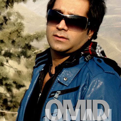 Omid Jahan Mayhaneh