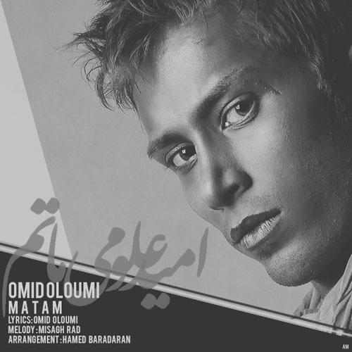 Omid Oloumi Matam