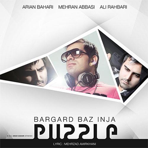 Puzzle Band Bargard Baz Inja Puzzle Band Radio Edit