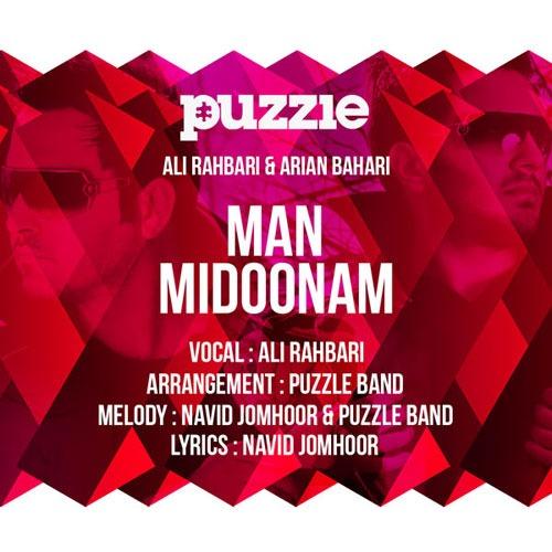 Puzzle Band Man Midoonam Puzzle Band Radio Edit - دانلود آهنگ علی رهبری به نام من میدونم